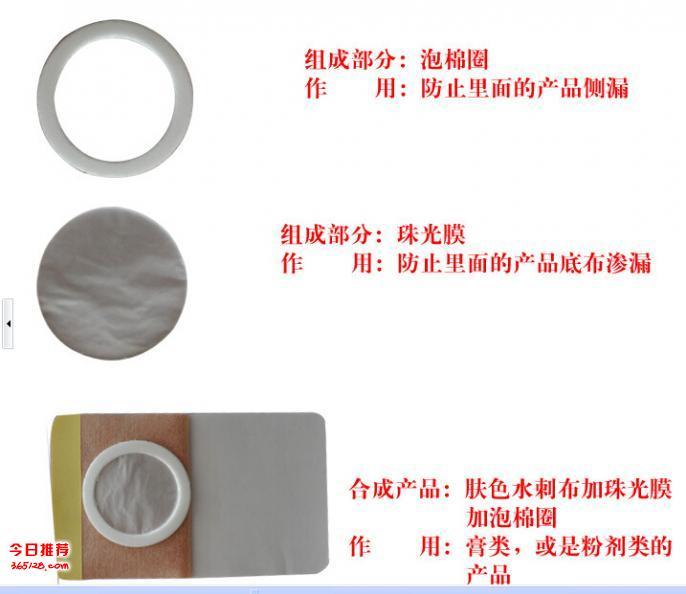 导电贴片厂家吸水棉贴片导电贴铝箔片